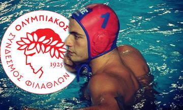 Προσφυγή ο Ζερδεβάς για να πάει στον Ολυμπιακό!