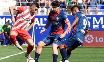 Primera Division: Ισοπαλία στο Ουέσκα - Τζιρόνα
