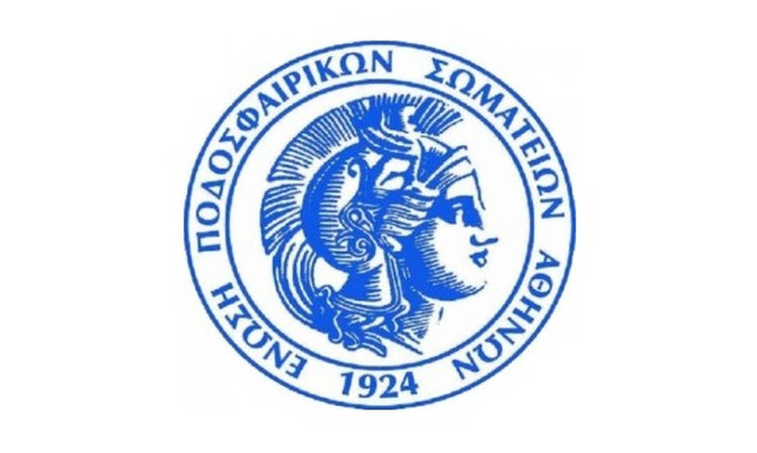 ΕΠΣΑ - ΕΠΣΑΝΑ: Όλα τα αποτελέσματα της Κυριακής (30/9) στα γήπεδα της Αθήνας