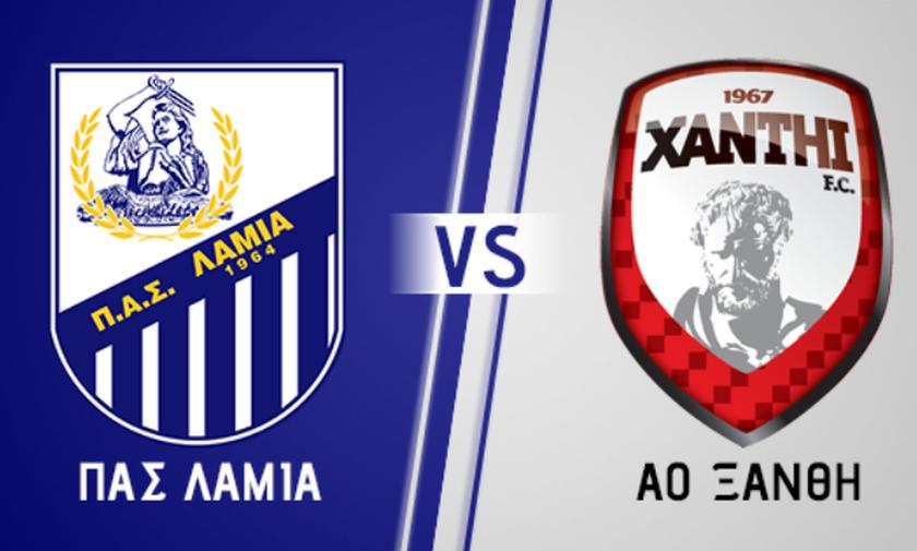 Super League: Λαμία - Ξάνθη στον επίλογο της 5ης αγωνιστικής - Σε ποιο κανάλι θα δείτε το ματς