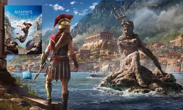 Assassin's Creed Odyssey: Η ώρα του πολέμου πλησιάζει! (pics & vids)