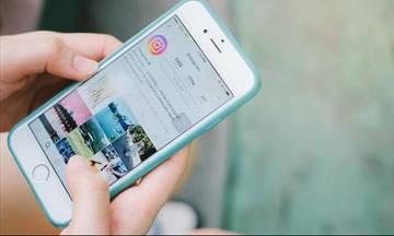 «Μπλακ-άουτ» στο Instagram σε πολλές περιοχές του πλανήτη - Προβλήματα και στην Αθήνα