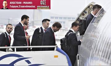 Ολυμπιακός: Το απρόοπτο στο ταξίδι για Μιλάνο