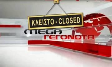 Οριστικό: Τέλος το Mega -Το ΣτΕ έκανε δεκτή την απόφαση του ΕΣΡ