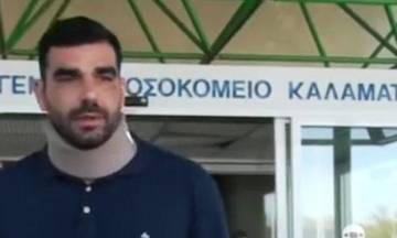 Μήνυση κατά Κωνσταντινέα για τον ξυλοδαρμό – «Με αναγνώρισε ενώ ήμουν στην Αγγλία», λέει 27χρονος