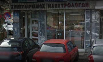 Βέροια: Άνδρας βρέθηκε απαγχονισμένος στο υπόγειο του συνεταιρισμού ηλεκτρολόγων