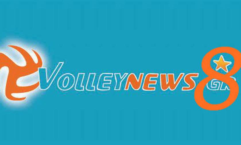 Το volleynews.gr έγινε 8 χρονών!