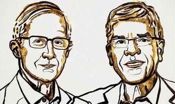 Σε δυο Αμερικανούς το Νόμπελ Οικονομίας