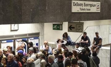Ταλαιπωρία στο μετρό- Στην ουρά για ένα εισιτήριο