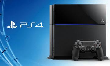 H Sony ετοιμάζει νέο PlayStation!