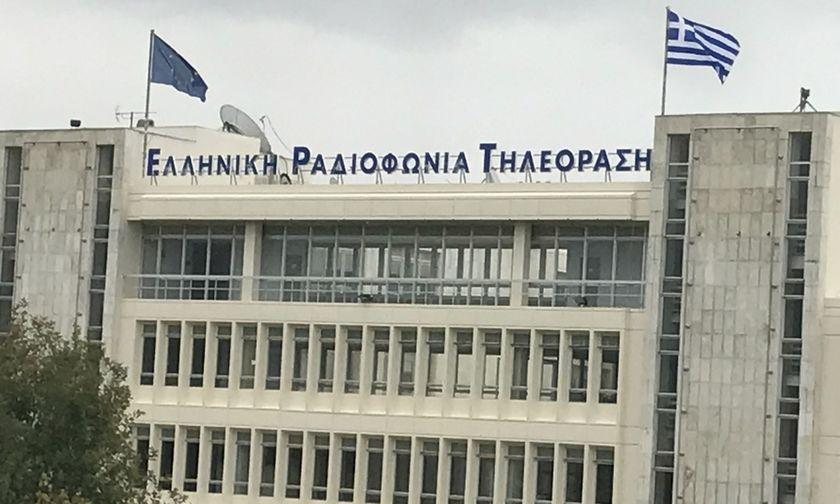 """Αποχώρηση """"βόμβα"""" από την ΕΡΤ"""
