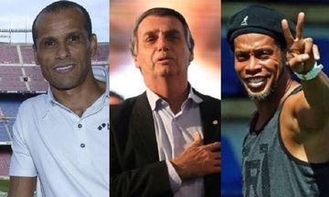 Πρώην σταρ του Ολυμπιακού στηρίζει ακροδεξιό πολιτικό στη Βραζιλία