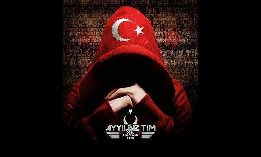 Ποιοι είναι οι Τούρκοι «εθνικιστές και υποστηρικτές του Κεμάλ» που... επιτέθηκαν στον Ατρόμητο