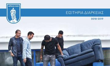 Ο Ηρακλής δίνει διαρκείας με αντάλλαγμα καναπέδες! (vid)