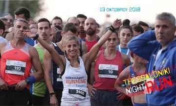 156 μετάλλια, 18.000 νικητές στον Protergia 7o Διεθνή Νυχτερινό Ημιμαραθώνιο Θεσσαλονίκης!