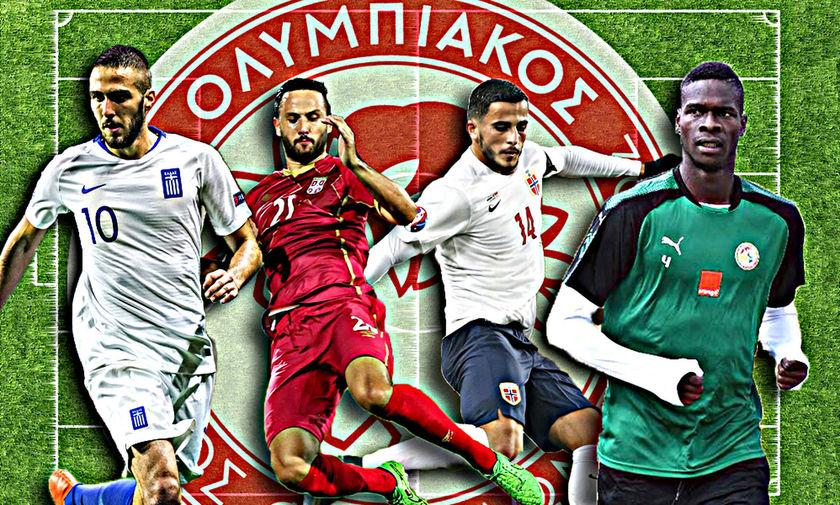 Πότε και πού παίζουν οι διεθνείς του Ολυμπιακού