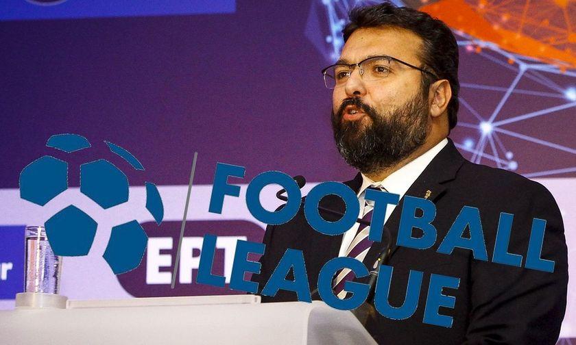 Football League: Το ραντεβού... φάντασμα, η αναζήτηση χορηγού και η ημερομηνία έναρξης που αγνοείται