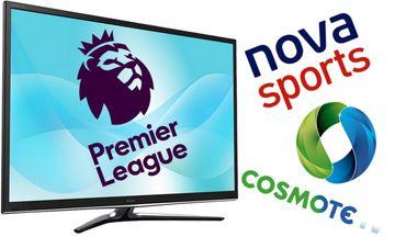 Η «μάχη» της Premier League - Έρχεται σύγκρουση Cosmote TV - Nova