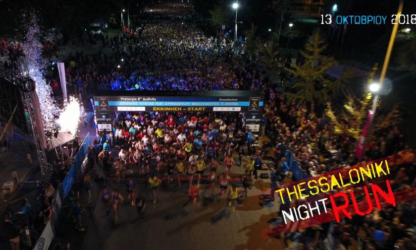 Κορυφαίοι αθλητές δίνουν λάμψη στον Protergia  7ο Διεθνή Νυχτερινό Ημιμαραθώνιο Θεσσαλονίκης