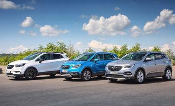 Έρχονται 8 νέα Opel έως το 2020 - Σταματούν τα Adam, Karl, Cascada