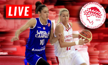 LIVE: Βίσλα - Ολυμπιακός (19:30)