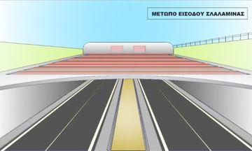 Πέραμα - Σαλαμίνα: Σε φάση υλοποίησης το υποθαλάσσιο τούνελ - Πώς θα κινούνται ΙΧ και φορτηγά