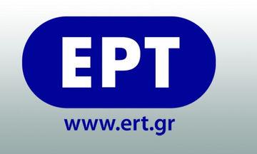 Τι καταγγέλουν οι δημοσιογράφοι της ΕΡΤ