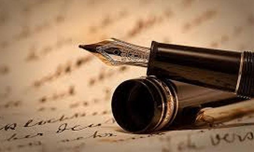 Δέκα μυστικά για να γράψεις... ιστορία!