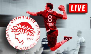 LIVE: Ολυμπιακός - Κόμλο (17:00)