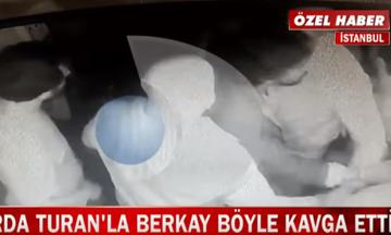 Το βίντεο που «καίει» τον Αρντά Τουράν - Γροθιά σε τραγουδιστή για τα μάτια της εγκύου γυναίκας του