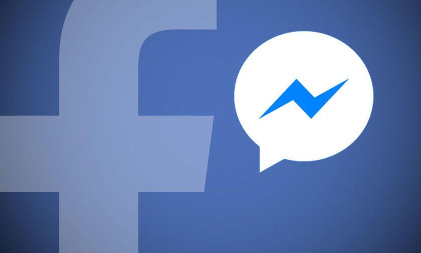 Η νέα λειτουργία του facebook που θα βάλει τέλος σε πολλές παρεξηγήσεις!