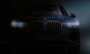 Μια γεύση από τη νέα BMW X7