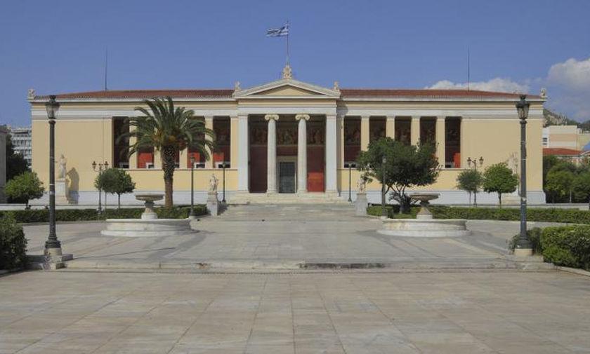 Πανεπιστήμιο Αθηνών: Φοιτητές εγκλώβισαν καθηγητές στο κτήριο της Συγκλήτου