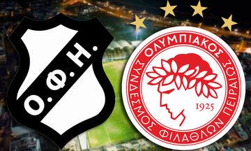Ανακοίνωση του ΟΦΗ για τα εισιτήρια του ματς με Ολυμπιακό