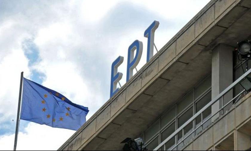 Η ΕΡΤ σταματάει να εκπέμπει στη Βόρεια Ελλάδα