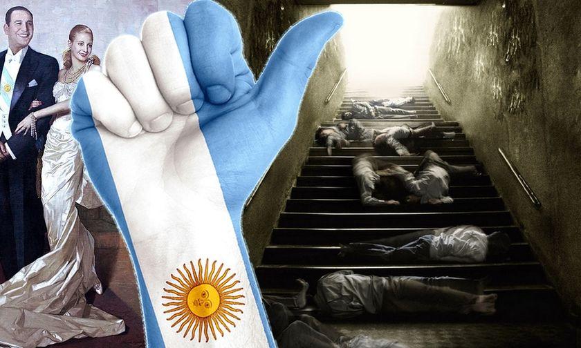 Το ποδόσφαιρο... υπηρέτης της πολιτικής - Μια πόρτα κλειστή, 71 νεκροί, μια «Θύρα 7» σαν τη δική μας