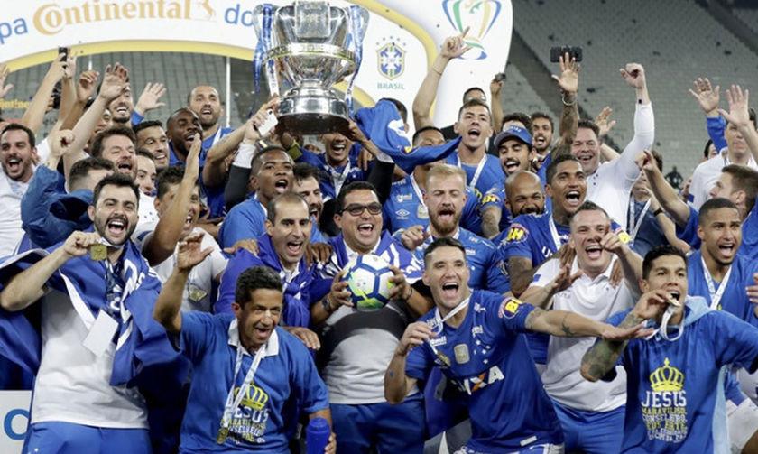Η Κρουζέιρο κατέκτησε το Κύπελλο Βραζιλίας και έγραψε ιστορία