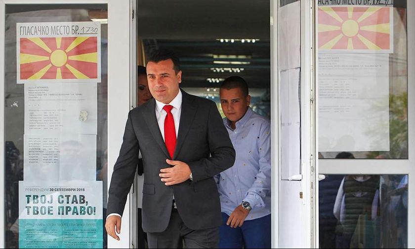 «Ημέρα της κρίσης» στη Βουλή της ΠΓΔΜ