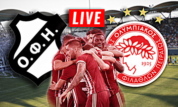 LIVE: ΟΦΗ - Ολυμπιακός (20:30)