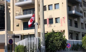Δείτε το βίντεο της επίθεσης του Ρουβίκωνα στην πρεσβεία του Καναδά