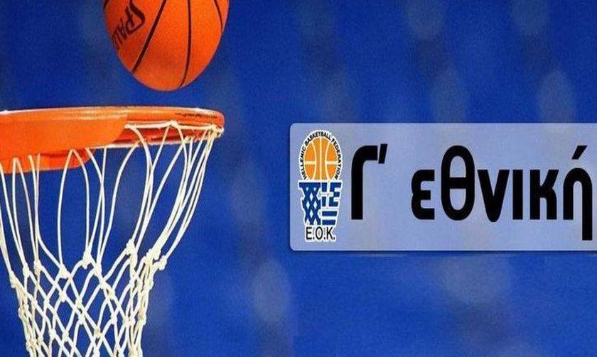Τα αποτελέσματα της Γ' Εθνικής στο μπάσκετ Ανδρών