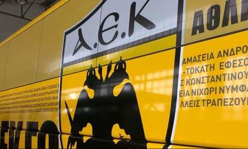 Πρεμιέρα για το νέο πούλμαν της ΑΕΚ-Γιατί είναι «οικείο» στη Μπάγερν... (pics)