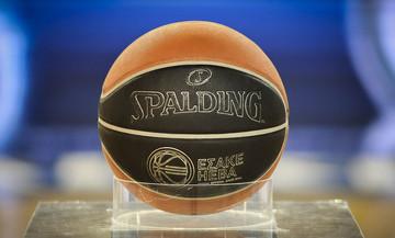 Basket League: Τα αποτελέσματα και η βαθμολογία (3η αγωνιστική)