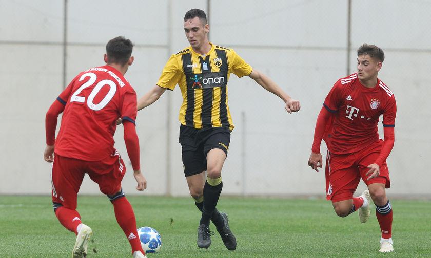 Youth League: Η Μπάγερν 4-0 την ΑΕΚ