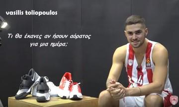Μπες στα… παπούτσια τους: Βασίλης Τολιόπουλος