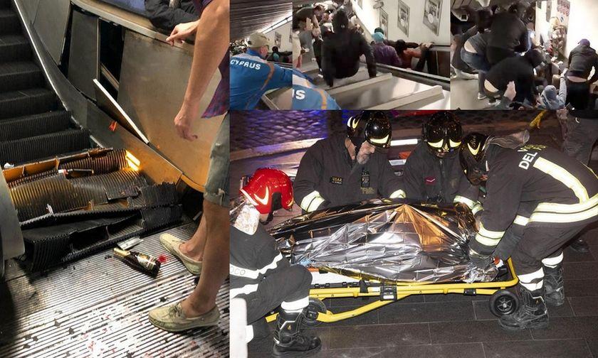 Σκηνές θρίλερ-Πως τραυματίστηκαν 20 φίλοι της ΤΣΣΚΑ στις κυλιόμενες σκάλες στο Μετρό της Ρώμης (vid)