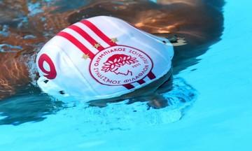 Έγινε η κλήρωση, βγήκε ο αντίπαλος του Ολυμπιακού
