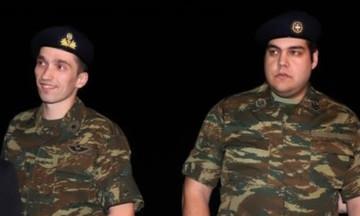 Περνάνε στρατοδικείο οι δυο στρατιωτικοί που πιάστηκαν από τους Τούρκους στον Έβρο