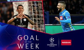 Champions League: Αυτά είναι τα καλύτερα γκολ της 3ης αγωνιστικής (vids)