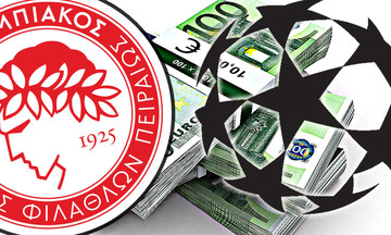 Τα χρήματα που πήρε ο Ολυμπιακός από το περσινό Champions League